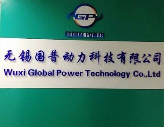 WUXI GLOBAL POWER TECHNOLOGY CO.,LTD